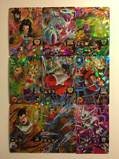 Dragon Ball Heroes UM1 Super Rare Set 9/9