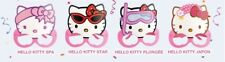 Lot 4 lunettes Hello Kitty Happy meal McDonald's NEUF sous emballage 2013 🌼🌼
