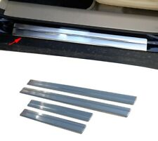 NORM DOOR SILL PROTECTOR PLATES STAINLESS STEEL  QASHQAI J11 2014 -2019 5007091N