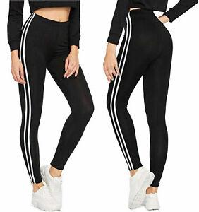 Women's Ladies Contrast 2 Side Stripe Stretchy Skinny Gym Leggings Pants Trouser