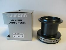 SHIMANO SPARE SPOOL TO FIT MEDIUM BAITRUNNER XTA LC (RD 14677)