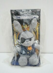 Black Butler Rabbit Ciel Banpresto Lottery Prize Kuji Mascot Plush Toy Japan