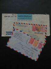 SAUDI ARABIA : 3 Commercial Air Mail covers to USA.