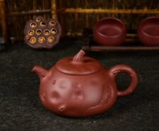 Chinese Yixing Zisha Clay Handmade Annual Ring Teapot 260cc