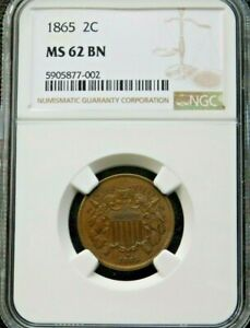 1865 Two Cent Shield 2c Piece with Fancy 5 NGC MS 62 BN