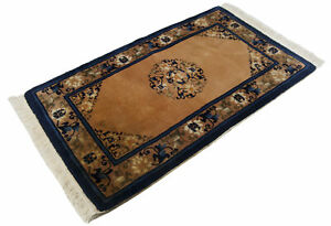 Tappeto Carpet Tapis Teppich Alfombra Rug (Hand Made) 107x64 CM