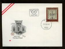 Austria 1982 Dorotheum Building FDC #216