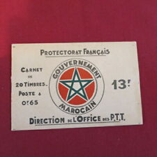 French Morocco. Scott 136b Booklet. Mint. Fully intact. SCV $65