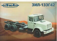 ZIL 133 g42 camion (made in russia) _ 1998 Prospectus/Brochure