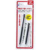 CYBER  telescopic touch pen set of 2 for New 2DS LL black japan