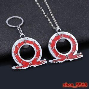 God of War Logo Symbol Emblem Alloy Keychain Key Chain Opener Pendant Necklace