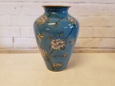 Vintage Porcelain Vase with Hand Painted Butterfly and Floral Decorations