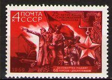 Russia 1969 Sc3616 Mi3643 0.3 MiEu 1v mnh Liberation of Nikolayev