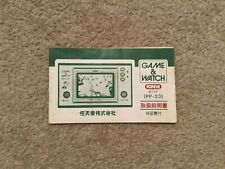 Nintendo Game&Watch Popeye Manual