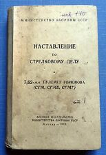 1968 Russian USSR Military Book Manual Goryunov Machine Gun Weapons Army 7,62 mm