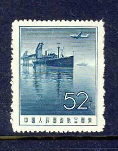China 1957 Yang A9 Steamship MLH