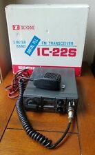 ICOM IC-22S VHF FM Transceiver Radio 2 Meter Digital PLL w/ Box
