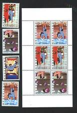 NETHERLANDS STAMPS #B539-B542+B541a  —   SET + S/S - 1977 - MINT