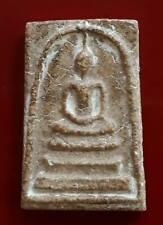 LP TOH Thai magic amulet buddha Phra somdej wat rakang antique lucky pendant