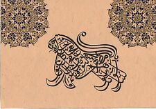 Islam Zoomorphic Calligraphy Art Handmade Turkish Persian Arabic India Painting