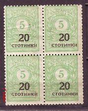 1924 Bulgaria ERROR 20st/ 5st. MI.180A  Bl.of 4 MNH **RRRR !!! expert.Karaivanov