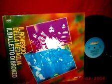 BALLETTO DI BRONZO + RDM ROMO only LP Unique Art Cover MINT-