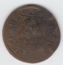 India 1/4 QUARTER ANNA 1912 King George V