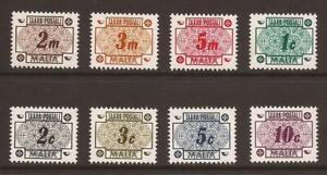 MALTA 1973 SG D42/D49 Postage Dues Set MNH (JB18805)