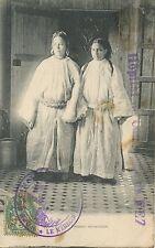 Postcard - MAROC / FEMMES MAROCAINES