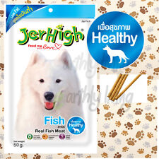 JerHigh Fish Low Fat Stick Dog Puppy Treats Food Snack Health Healthy Eye Vision