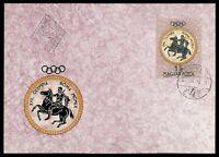 UNGARN MK 1960 OLYMPIA OLYMPICS REITEN PFERD MAXIMUMKARTE MAXIMUM CARD MC cn68