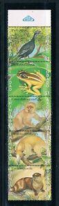 """Trinidad & Tobago 1989 Rare Espèces De Ile """" Bande 5 """" -sc 492 [ Sg 757a] MNH K1"""