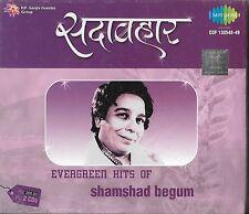 Evergreen Hits Of shamshad Begum - Nuevo Bollywood SARE GAMA CD