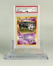 Pokemon PSA 10 Sabrina's Gengar Holo Gym 2 #94 Japanese - Gem Mint