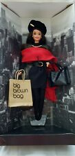 Vintage 1995 Donna Karan Barbie Doll Burnette. Bloomingdale's  LTD Edition