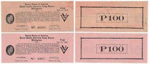 US Philippines 100 Pesos LUZON USAFFE Guerrilla Army WW2 Note #S421 + 1 Copy