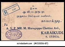 MALAYSIA - 1931 REGISTERED envelope to SOUTH INDIA with STAMPS