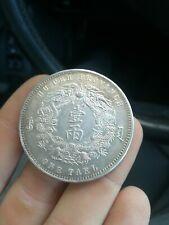China Silver Big Tael hupeh province