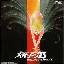 Megazone 23 TV ANIME SOUNDTRACK CD Japan  1 2000