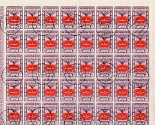 Yemen 6b stamps complete sheet of 40  used