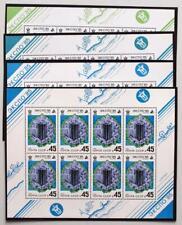 RUSSIA 1985 SPACE, XF MNH** Sheet Set, Expo 85 Cosmonauts, Satellites USSR