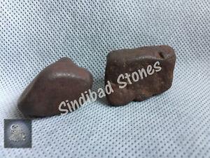 hebhab stones, hibhab   هبهاب روحاني طبيعي .. زوج هبهاب