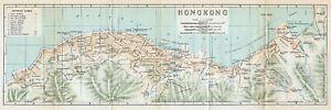 Original 1924 color map of Hong Kong, China- 香��