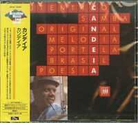 CANDEIA-CANDEIA -JAPAN CD Ltd/Ed D73
