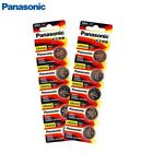 10pcs /lot Panasonic CR2032 3v Battery For Watch Remote Control Toy CR2032