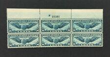 mystamps  US C24 Plate Block, 30 cent Winged Globe 1939, MNH, OG