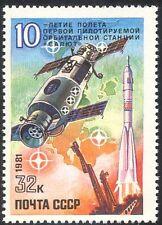 "Russia 1981 ""Salyut"" 10th ANNIV/Space Station/Trasporto/SCIENZA 1v (n11753)"
