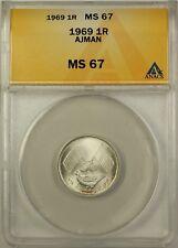 1969 (AH1389) Ajman 1 Riyal Silver Coin ANACS MS 67 United Arab Emirates