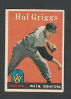 1958 Topps  #455 Hal Griggs RC EX  C0001160