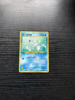 Remoraid Neo Intro Pack Pokemon Card. USA SELLER
